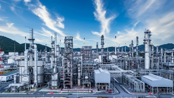 petrochemical industrial, Refinery